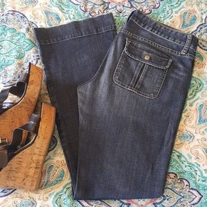 Gap 1969 Sexy Boot Jeans💜👖👢